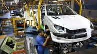 ایران خودرو افزایش قیمت محصولاتش را تکذیب کرد