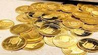 سکه ۱۰ میلیون و ۶۱۰ هزار تومان شد