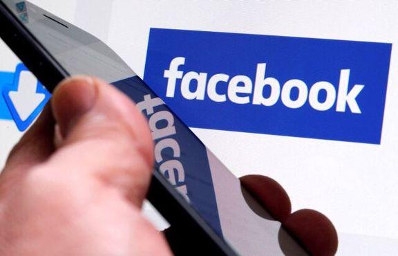 فیسبوک عرضه محصولات جدید را آهسته کرد