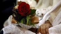 اعطای بیش از ۱۰ هزار وام ازدواج در سال۱۴۰۰