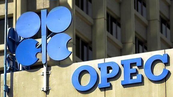 چشمانداز روشن بازار جهانی نفت به دنبال افزایش تدریجی تقاضا