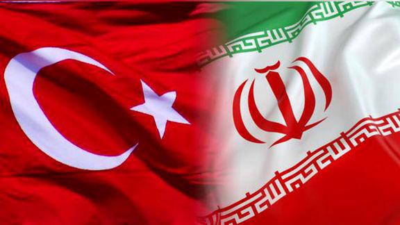 رقم تجارت میان ایران و ترکیه اعلام شد