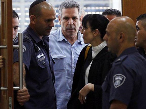 11 سال حبس برای وزیر پیشین اسرائیل متهم به جاسوسی برای ایران