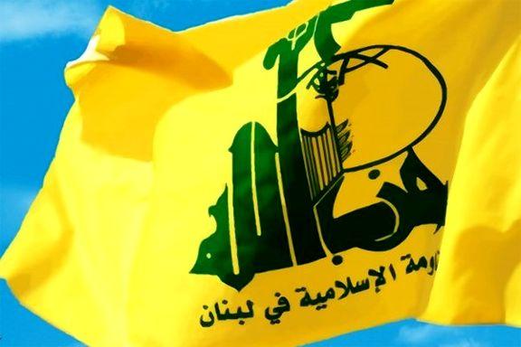 حزبالله لبنان جنایت هولناک ضد نمازگزاران در نیوزیلند را محکوم کرد