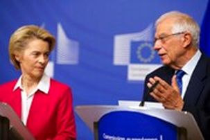 مقامات اروپا خواستار تجدید نظر آمریکا در مورد قطع روابط خود با سازمان بهداشت جهانی شدند