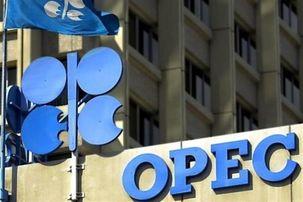 سازمان اوپک سهمیه کاهش تولید نفت کشورها را منتشر کرد