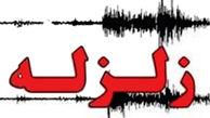 آخرین وضعیت زلزله 5.4 ریشتری هرمزگان