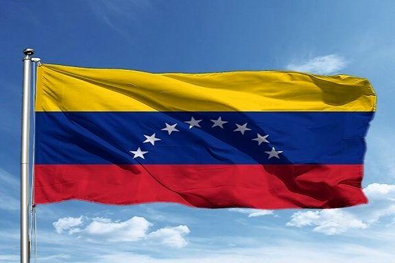 دیپلماتهای السالوادور از ونزوئلا  اخراج شدند