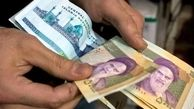 حمایت معیشتی دولت تا  ۲ آذر به ۶۰ میلیون نفر پرداخت میشود