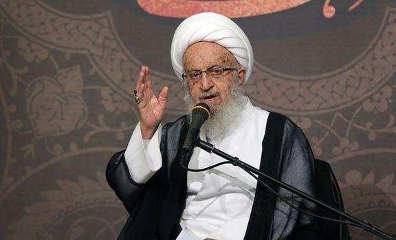 انتقاد تند مکارم شیرازی به آملی لاریجانی و یزدی