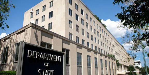 ایالات متحده ایران را لیست سیاه قرار داد