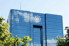 بانک مرکزی هشدار داد: پولهایی که بابت اقساط از حسابها کسر شده باید بازگردانده شود