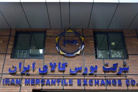 ملی صنایع مس ایران امروز در بورس کالا عرضه خواهد داشت