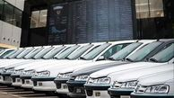 مصوبه مجلس برای عرضه خودرو در بورس کالا ابهامات زیادی دارد
