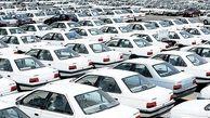 مجلس خواستار عرضه تمامی خودروها در بورس کالا است
