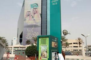 سقوط ادامه دار قیمت نفت تاثیر خود را بر روی  تغییر سیاست های بانکی در خاورمیانه گذاشت