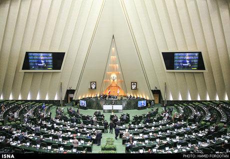 اختیار جدیدی که مجلس به وزیر اقتصاد داد