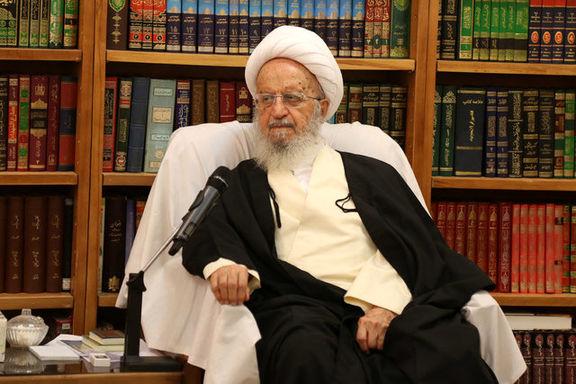 گروههای خطرآفرین برای انقلاب از منظر آیت الله مکارم شیرازی
