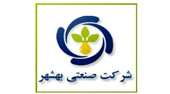 درآمد غبشهر کاهش یافت/نرخ فروش روغن نباتی آزاد افزایش یافت