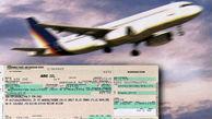 بلیت هواپیما از تهران به مشهد یک میلیون و 200 هزار تومان قیمت گذاری شده است
