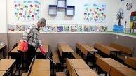 آماده شدن مدارس برای حضور اختیاری دانش آموزان