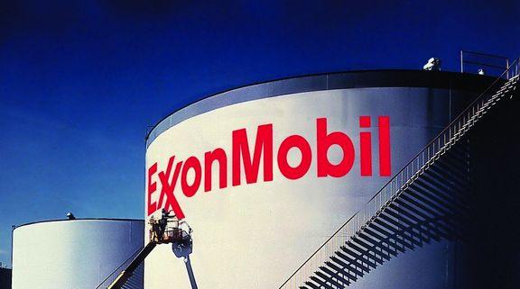 درخواست رسمی عراق برای خرید سهم اکسون موبیل آمریکا