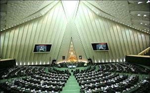 روحانی معاون اول خود را به جای خود به جلسه رای اعتماد وزیر پیشنهادی صمت می فرستد