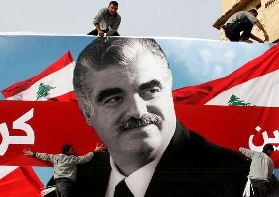 رای دادگاه حریری باعث واکنش نماینده سوری شد