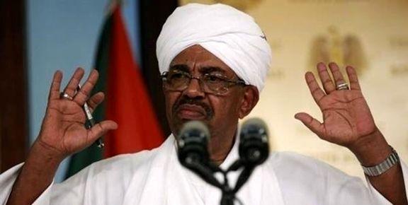 «عمر البشیر» از قدرت کنارهگیری کرد