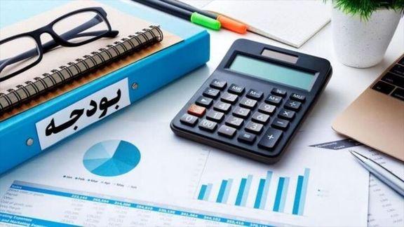 ابلاغ بخشنامه بودجه ۱۴۰۱ شرکتهای دولتی