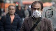 بوی نامطبوع باز هم در تهران پخش شد