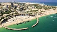جزیره کیش برای جام جهانی قطر آمادگی دارد