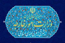 ایران به تهدید آمریکا برای ترور سردار قاآنی واکنش نشان داد