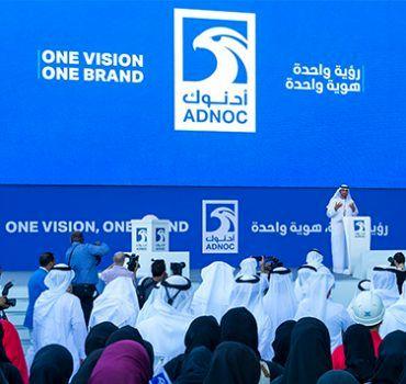 امارات برای ایجاد تعادل در بازار نفت تولیدات نفت خام خود را کاهش می دهد