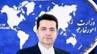 ایران حمله تروریستی علیه اعضای سرکنسولگری ترکیه در اربیل را به شدت محکوم کرد