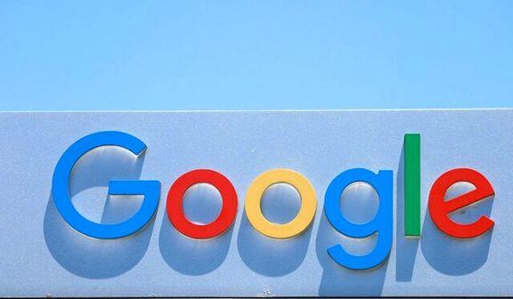 گوگل برای کارمندان خود تست کرونای مجانی در منزل تدارک دید