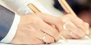 پروتکل ثبت ازدواج در ایام کرونا در حال تدوین است