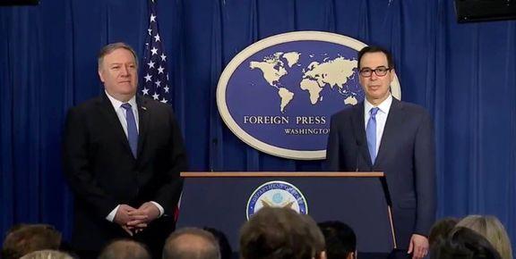 آمریکا  سپاه ، حزبالله لبنان و حماس را تحریم کرد