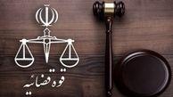 کیفرخواست  ۳۷۹ نفر از اخلالگران نظام ارزی صادر شد