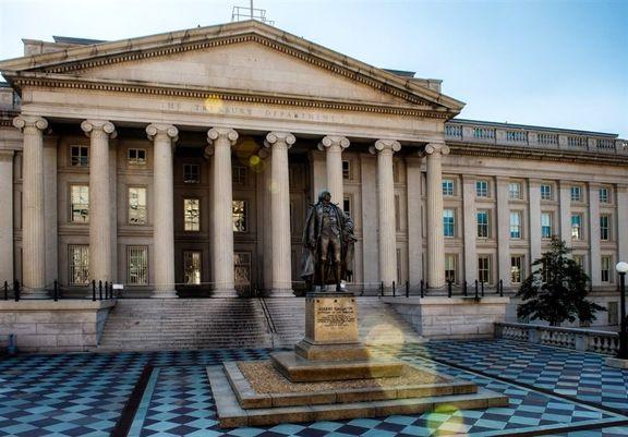 نتایج ناخوشایند تحریم های ایران برای بانک هایی آمریکایی