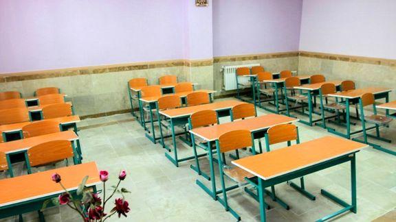 مدارس خراسان جنوبی در برخی نقاط روز دوشنبه تعطیل است