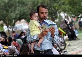 آغاز مراسم دعای عرفه در مسجد ارک تهران