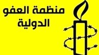 سازمان عفو بینالملل خواستار  اجرای تحقیقات درباره مرگ محمد مرسی شد