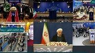 افتتاح بیش از نود طرح در مناطق آزاد و ویژه اقتصادی کشور