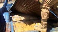 باند قاچاق مواد مخدری که در دو سال اخیر بیش از دو هزار میلیارد تومان تراکنش بانکی داشته است