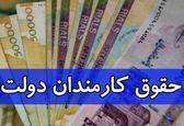 دولت در مالیاتستانی از سفتهبازان و غیرمولدها کوتاهی کرده است/ حقوق 33 میلیون تومانی هم متناسب با تورم نیست!