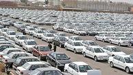 قیمت خودرو در 24 بهمن/  افزایش شدید قیمتها متوقف شد
