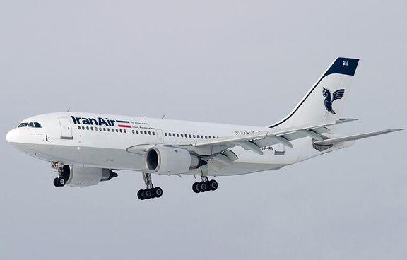 آمریکا علیه سازمان هواپیمایی کشوری محدودیتهای اعمال کرد
