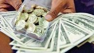 آخرین قیمت سکه و ارز در 22 اردیبهشت/سکه ۷۰ هزار تومان کاهش یافت