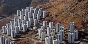 قیمت زمین ساختمان مسکونی در تهران ١٧٤/٦ درصد افزایش یافت